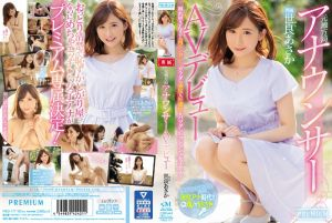 前地方电视主播AV出道 世良朝霞