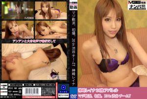 真实搭讪后首拍 20 in 涉谷 T小队