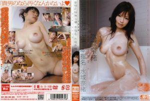 ギリギリモザイク 妄想的特殊浴场 本指名 水城奈绪
