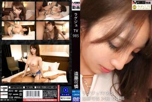 高贵正妹TV 985