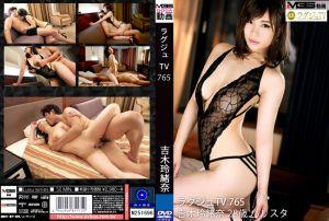 高贵正妹TV 765