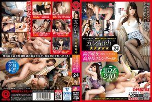 五星级频道 高学歷&窈窕美女 特别版 24 第一集