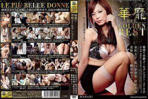 极选!! 奢华最精选 270分
