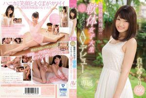 Kawaii 现役体操社软嫩女大生下海拍片 白石未来