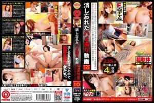 忘记删除的幹砲自拍影片 10