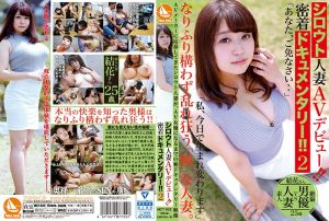素人妻肏下海紧贴幹砲档案 2