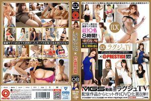 高贵正妹TV×蚊香社精选 08 - 下