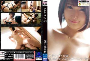 高贵正妹TV 1000