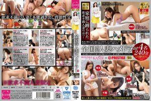 国外派人妻幹砲旅 03 欲求不满人妻偷情肏出本性 第一集