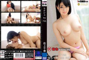 高贵正妹TV 766