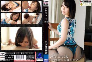 高贵正妹TV 792