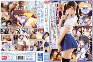 DMM超人气同人CG改编!调教傲娇学妹爽到停不下来 天使萌