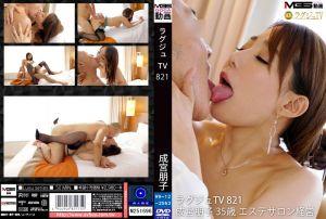 高贵正妹TV 821
