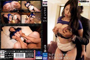 高贵正妹TV 979