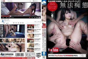 Y●uTube集团大锅炒直播 完全2小时16射精一刀不剪!!小舞