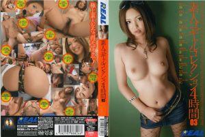 素人コギャルコレクション 4时间 03