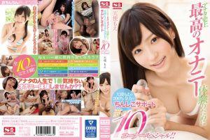 梦幻10项全面尻枪补助器! 天使萌