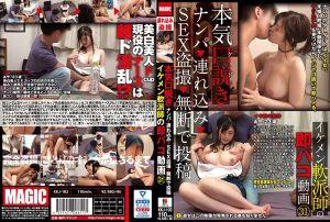 认真把妹 搭讪→外带→幹砲偷拍→擅自PO网 型男搭讪师即刻开幹影片 31