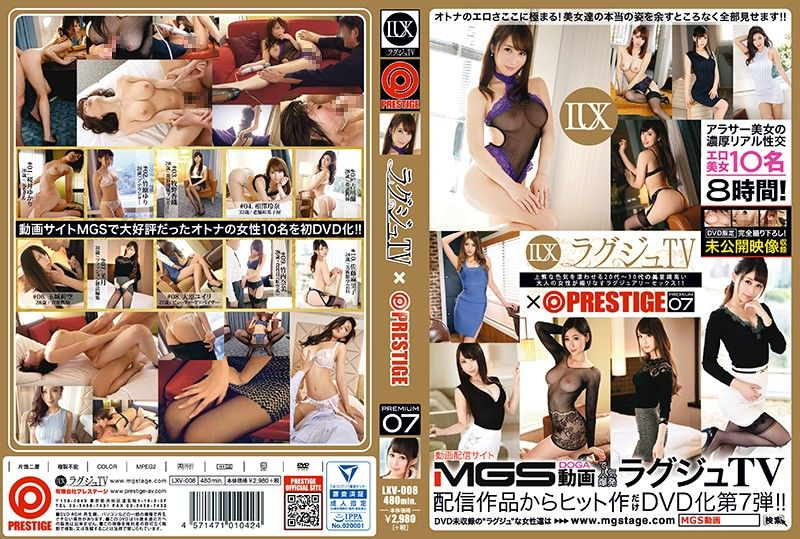 高贵正妹TV×蚊香社精选 07 下
