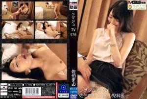 高贵正妹TV 976