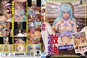 激热 NANASE HINA/七瀬雏Fact,五十岚香奈