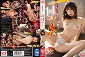 肏出淫乱本性理性全失极限幹砲4连发 天使萌