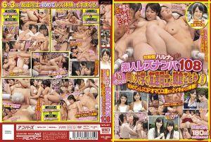 女导演春菜搭讪素人蕾丝边 108 和朝仓琴美3P高潮初体验!
