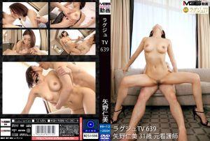 高贵正妹TV 639