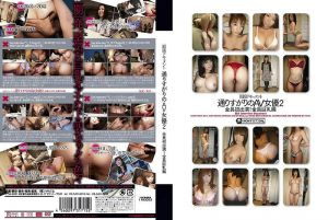 面试档案 路过的AV女优喜欢幹砲 2 全员首次演出!全员巨乳篇