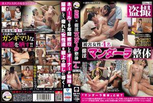 偷拍x催淫整体档案 02