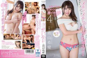 肏翻偶像!第一次的激情幹砲4连发 青山希爱