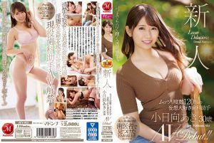 新人 丰满度数120%爱妄想的牙助 小日向秋 30歳 AV出道!!