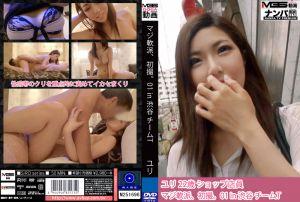 真实搭讪后首拍 01 in 涉谷 T小队