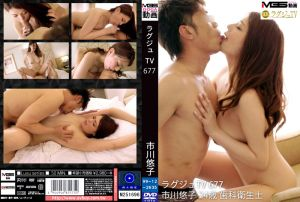 高贵正妹TV 677