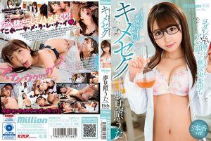 嗑药做爱 ~可爱实习医学生的高潮脸性爱~ 梦见照歌 15th