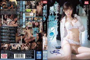 电视台内轮姦强暴女主播 天使萌