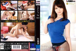 高贵正妹TV 403 生岛凉