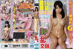 欠幹淫乱正妹 3P乱交摄影