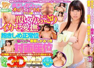 【1】VR 当AV男优恣意玩弄敏感肉体还中出! 仓木诗织 第一集