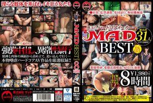 MAD BEST Vol.03 真正嗜虐硬派AV作品严选收录!