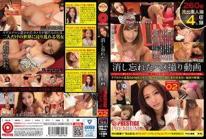 消し忘れたハメ撮り动画 2-上