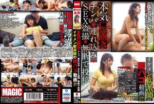 认真把妹 搭讪→外带→幹砲偷拍→擅自PO网 型男搭讪师即刻开幹影片 27
