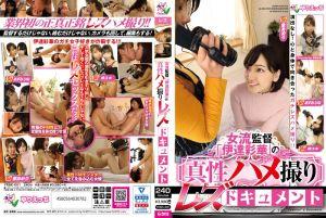 女性监督「伊达彩华」的真性自拍蕾丝边档案 VS神雪 永井美雏 星亚爱梨-上