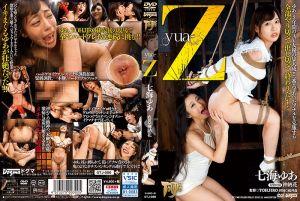 yua-Z 七海由爱