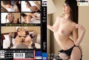 高贵正妹TV 001 鸣月蓝