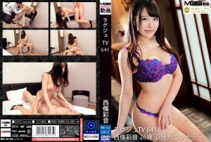 高贵正妹TV 641