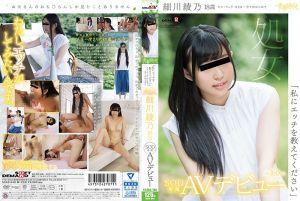 [青春时代] 「请教我色色的事」 细川绫乃 SOD专属下海