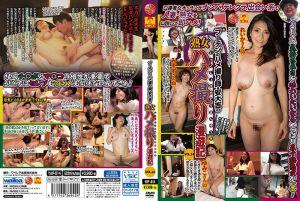 疯癫色影师・安大吉的熟女自拍幹砲漫游记 VOL.14