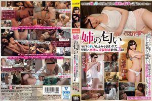 童贞弟夜袭正姊破处近亲相姦影片3组