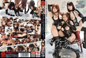 紧身衣狂幹啪 ~超M3宠物从顺大锅炒~